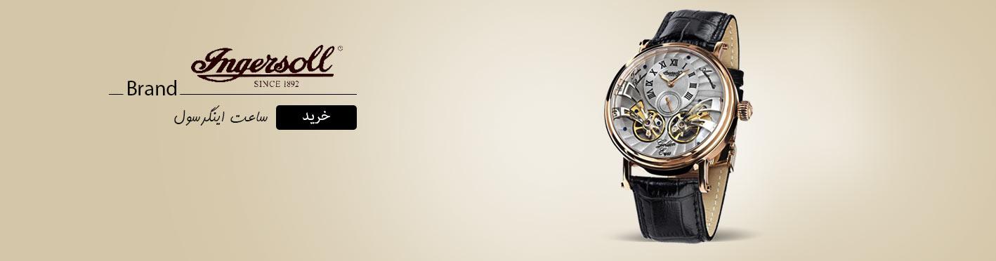 ساعت مچی اینگرسول مدل IN1711RGY