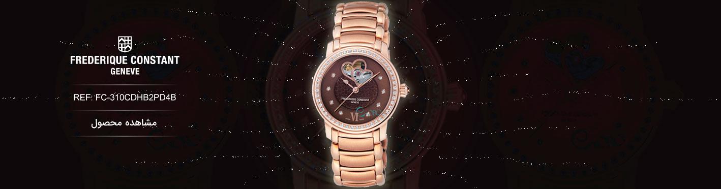 ساعت مچی فِرِدریک کنستانت مدل FC-310CDHB2PD4B