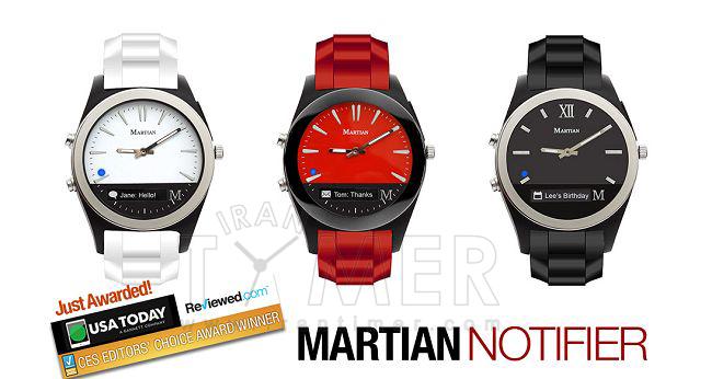 Martian Smart Watches - ساعت های هوشمند مارشن -
