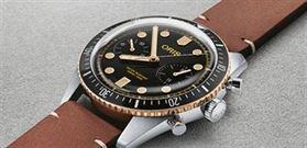 ساعت اهدا شده به اولین غواص آمریکایی