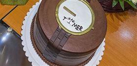 نهمین سال تولد ایران تایمر
