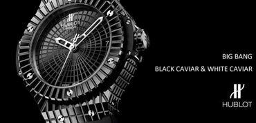 گرانقیمت ترین ساعتهای جهان را بشناسید!
