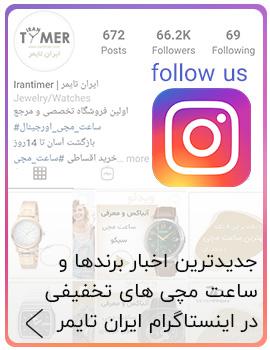 صفحه اینستاگرام ایران تایمر