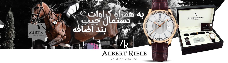 ساعت مچی آلبرت  مدل 206GQ02-SP33I-LN