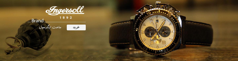 ساعت مچی اینگرسول مدل IN3203BK