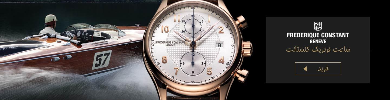 ساعت مچی فِرِدریک کنستانت مدل FC-393RM5B4