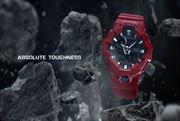 ساعت جی شاک در دستان گوریل (G-Shock Gorilla)