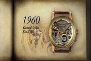 Grand Seiko 2011 - SEIKO 130th Anniversary Edition