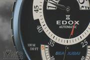 EDOX - Maitre Horloger - Les Genevez - depuis 1884