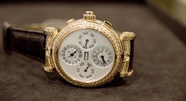 ساعتی خاص برای افراد خاص !