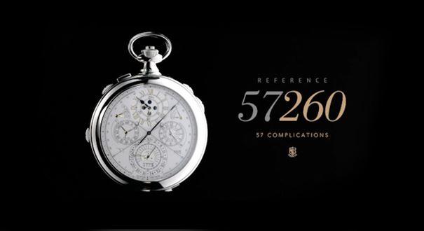 ساعت جیبی 8 میلیون دلاری