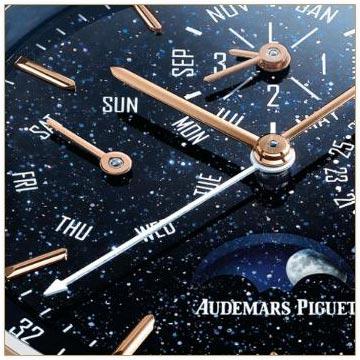 audemars-piguet-code-1159